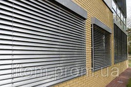 Фасадные жалюзи, рафшторы, наружные жалюзи, ширина ламели 8см, производство Украина