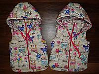 Детская жилетка для девочки 80-110