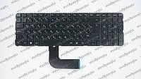 Клавиатура для ноутбука HP (Pavilion: dv6-7000, dv6t-7000, dv6z-7000) rus, black, без фрейма, BIG Enter