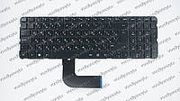 Клавиатура HP dv6-7009