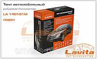 Тент автомобильный без утеплителя легкий из полиэстера Lavita LA 140101M/BAG