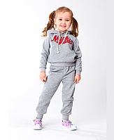 Модная спортивная одежда для девочек