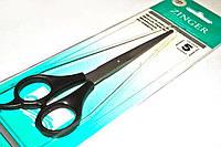 Парикмахерские ножницы для стрижки волос