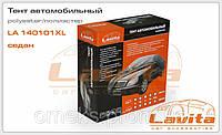 Тент автомобильный без утеплителя легкий из полиэстера Lavita LA 140101XL/BAG