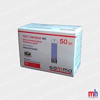 Тест-полоски Gamma MS (ГАММА МС) №50