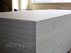 Гипсокартон стеновой Knauf 1,2м х 3,0м, 12,5мм