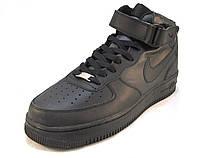 Кроссовки мужские Nike Air Force кожаные черные (аир форсы)  (р.41,42,43,44,45)
