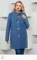 Пальто женское в разных цветах + большие размеры