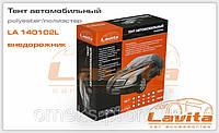 Тент автомобильный без утеплителя легкий из полиэстера Lavita LA 140102L/BAG