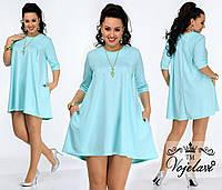 Женское Платье с Удлиненной Спинкой (KL005/Blue)