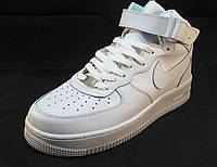 Кроссовки мужские Nike Air Force кожаные белые (аир форсы)  (р.41,42,43,44,45)