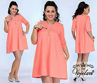Женское Платье с Удлиненной Спинкой (KL005/Peach)