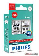 Philips Vision LED сигнальные лампы повышенной яркости, W21W, 2шт., 12838REDX2