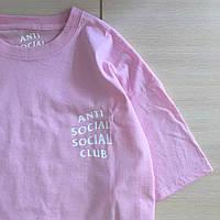 Футболка Anti Social social club мужская розовая. Живые фото |Бирки | Футболка АССК