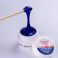 Гель-Паста для 3D объемной росписи, 5г №018