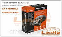 Тент автомобильный без утеплителя легкий из полиэстера Lavita LA 140102M/BAG