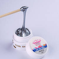 Гель-Паста для 3D объемной росписи, 5г №005