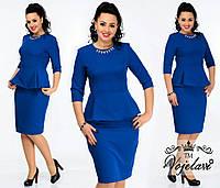 Женское Платье с Баской (KL012/Electric)