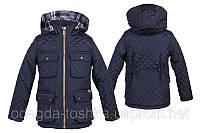 Детская стеганная куртка для мальчика на флисе (темно синий)
