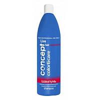 Шампунь для фарбованого волосся Concept shampoo for colored hair 300 мл