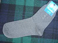 Носки мужские простые