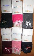 Легинсы для девочек Aura.via KIDS  оптом 1-3, 4-6, 7-9, 10-12 лет.