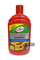 Автошампунь Turtle Wax® Hot Wax с воском, емкость 500мл, 53018