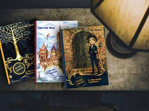 Серия книг про Матье Идальфа