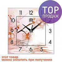 Настенные Часы Panorama Ветки Сакуры / Настенные часы