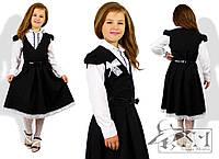 Сарафан нарядный школьный для девочки черный и синий с кружевом Бант