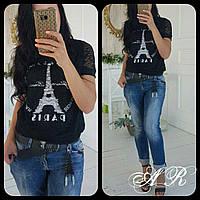 """Женская модная футболка""""Paris"""", 2 цвета"""