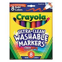 Смываемые маркеры, фломастеры на водной основе Crayola, 8 шт! США