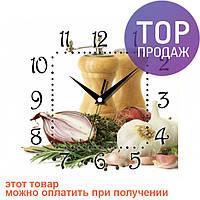 Настенные Часы Panorama Кухонный Набор / Настенные часы