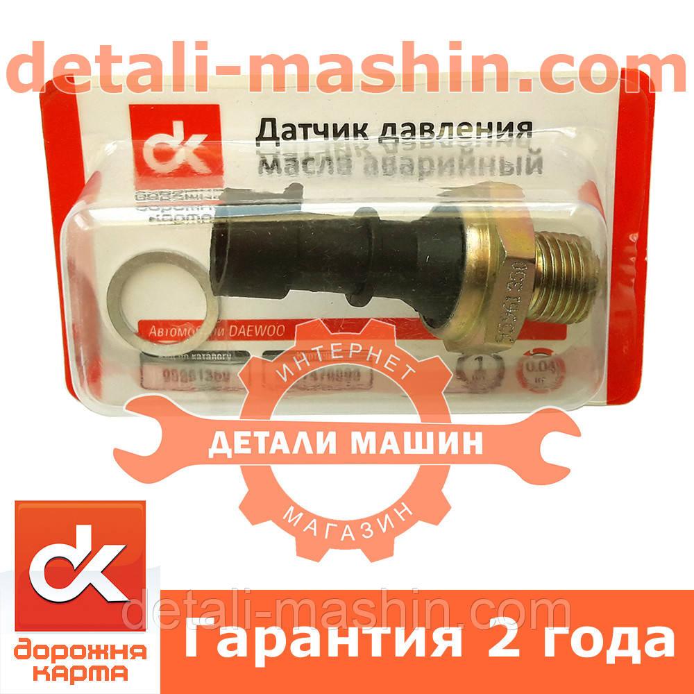 Датчик давления масла (одноконтактный) DAEWOO <ДК> - Детали машин в Мелитополе