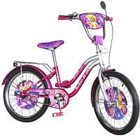"""Велосипед Star Lady 14"""" Малиновый"""