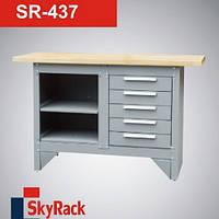 Верстак слесарный SR-437 SkyRack