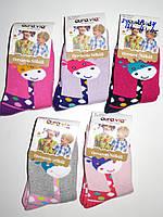 Детские махровые носки для девочек Aura.Via оптом ,24/27-32/35 pp.