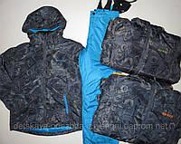 Лыжныйкостюмнафлисе для мальчиков Glo-Story оптом, 134/140-170 рр.