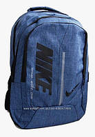 Мужской рюкзак NIKE. Городской рюкзак СРК1-1