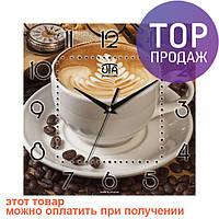 Настенные Часы Panorama Ароматный Капучино / Настенные часы