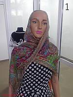 Шелковый шарф / платок