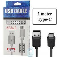 USB кабель ALLin1 Type-C с ферритом 2m черный