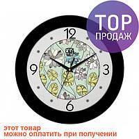 Настенные Часы Fashion Весенние настроение / Настенные часы