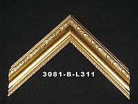 Багет пластиковый золотого цвета с узкой резьбой. Рама для фото. Оформление картин, вышивок, икон