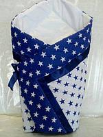 Конверт-одеяло на выписку Звездочки белый/синим