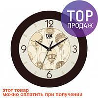 Настенные Часы Fashion Воздушные Шары / Настенные часы
