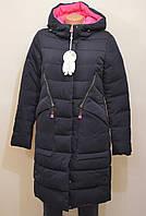 Куртка женская зимняя. FINEBABYCAT.