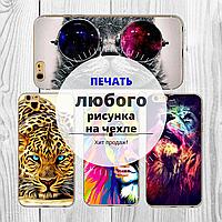 Силиконовый чехол с печатью для Nokia 530 Lumia