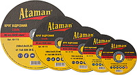 Отрезные круги по металлу Ataman