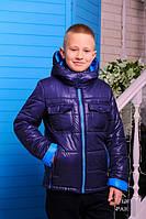 Куртка для мальчика удлиненная демисезонная синяя с капюшоном
